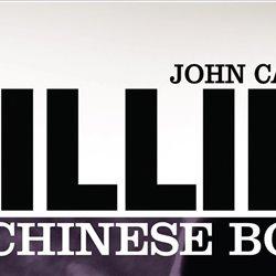 O asasinato dun corredor de apostas chinés