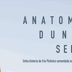 Anatomía dunha serea